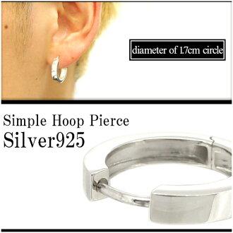 純大銀耳環 (1 P 片為耳朵) 男士的耳環箍戒指、 耳環之類男裝皮爾斯耳環男士耳環男子空間男式女式銀集合銀 925 男裝男士耳環