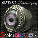 ������̵���� ������ �ܶ� ������ ����С���� 11��27���Catalonia ��5���� ���� �̥ܶ�� ��� ��� ���� ���� ����С� ����С�925 Mens SILVER Ring �����ѻ��� �� ���� �ѥ� ��å� �ӥ��奢�� �֥��� �ڥ��ե�OK��