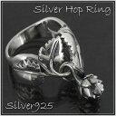 ハーブ ホップ シルバーリング 9〜24号 シルバー リング シルバー925 指輪 植物 レディース Hop Silver925 女性用指輪 プレゼント 人気 かわいい おしゃれ
