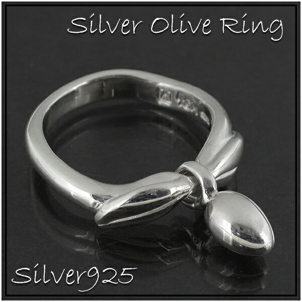 オリーブ シルバーリング 9〜24号 シルバー リング シルバー925 指輪 植物 レディース Olive Silver925 女性用指輪 プレゼント 人気 かわいい おしゃれ