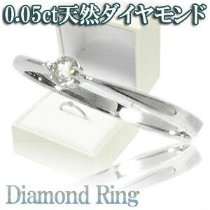 ダイヤモンド プラチナ シルバー