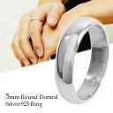 プレーン シルバー リング 幅5mm 甲丸 4.5~31号 指輪 メッセージ刻印 名入れ可 メンズ レディース ユニセックス シルバーアクセサリー シルバーリング メンズリング レディースリング 925 シルバー925 シンプル カジュアル 銀指輪 大きいサイズ プレゼント 人気 おしゃれ