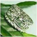 アラベスク シルバーリング 7〜11号 指輪 リング Ringメンズ レディース 男性女性指輪 プレゼント 人気 かわいい おしゃれ