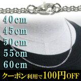 ���������륹�ƥ�쥹�������� ��1.9mm 40cm 45cm 50cm 55cm 60cm ���ƥ�쥹�������� �ͥå��쥹 �������� ��� ��ǥ����� �ͥå��쥹�������� ��°����륮���ե �������������� �����ѥ������� �����ѥ������� ����� Necklace �ڥ����OK�ۡڥ��ե�OK��