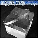 『SAVER ONE 純チタンバングル』【銀の蔵価格!!】