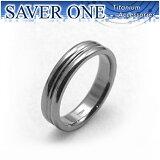 SAVER ONE(セイバーワン)ソフトライン 純チタンリング 7〜21号指輪/リング/ゆびわ/Ring【メール便OK!!】【楽ギフ包装】