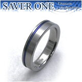 SAVER ONE(セイバーワン)平打ちブルーライン 細身 純チタンリング 7?21号指輪/リング/ゆびわ/Ring【メール便OK!!】【楽ギフ包装】
