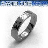 SAVER ONE(セイバーワン) チタンリング 指輪 メンズ リング槌目模様 純チタン製 リング 7〜19号/Men''s Ring/銀の蔵/TITAN/男性用 指輪/【メール便