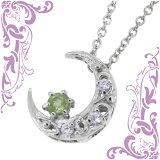 ������̵���� 8��������� �ڥ�ɥå� ��� ���륳�˥� ����С��ͥå��쥹�ڥ��ե�BOX�դ��ۥ���С���������� ��ǥ����� �ͥå��쥹 �����Ѽ���� Ladies Necklace �?���ॳ���ƥ��� �� ����� ����С�925 8�� peridot �����Сڥ��ե�OK��