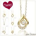 18金ゴールドペンダント ダイヤモンドネックレス K18【me.luxe】違うスタイルで着回しできる7WAYデザイン!輝くダイヤが綺麗なネックレス★