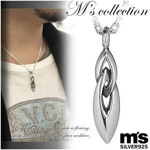 ネックレス シルバー エムズコレクション シンプル シンプルネックレス MensNecklace ネックレスメ
