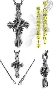������̵�����M'scollection/���ॺ���쥯�����ۥ��?���Х�����С��ͥå��쥹(���������եڥ����ȥȥå�)/SILVER925/���¢/��ͥå��쥹/Men'sNecklace/�����Ѽ����/�ϡ��ɡڳڥ���_������