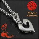 Maori warriors Love 愛 シルバー ペンダ...