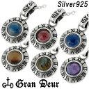 メンズ ネックレス シルバー ペンダント シルバー925【GRAN DEUR】天然石が美しい、シックな時計風のコイン型ペンダントトップ!