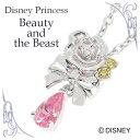 Disney ディズニー 美女と野獣 プリンセス ベル リボ...