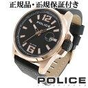 メンズ 腕時計 POLICE ポリス 時計 ブランド ■スタイリッシュなローズゴールド&ブラック【LANCER ランサー】