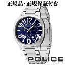 【送料無料】【POLICE 時計】 TORINO トリノ (ブルー) マルチファンクション ウォッチ メンズ 腕時計 時計 アクセサリー フォーマル ファッション ポリス 【ギフトOK】 メンズ腕時計 人気腕時計 ブランド時計