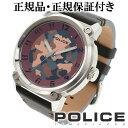 メンズ 腕時計 POLICE ポリス 時計 ブランド 迷彩 カジュアル■ファッショナブルなブラウンカモフラージュ【ARMOR-X アーマーエックス】