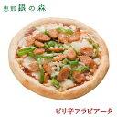 ピリ 辛い アラビアータ ピザ 【冷凍ピザ pizza set 冷凍 ピッツァ】