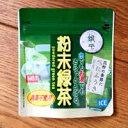 べにふうき粉末緑茶 40g袋入【粉末茶】【粉茶】【静岡茶】【無農薬茶】【メール便対応】