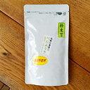 べにふうき粉末緑茶 徳用100g袋入【粉末茶】【粉茶】【静岡茶】【無農薬茶】【メール便対応】