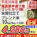 【イーグルス感謝祭!】【お得なクーポン発行中!】【