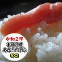 特売価格にてご提供! 福島中通り産あきたこまち 10kg (5Kgx2) 令和2年産 精米 乾式無洗米 選べる精米方法