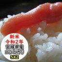 全国お取り寄せグルメ宮城食品全体No.8