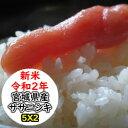 全国お取り寄せグルメ宮城食品全体No.10