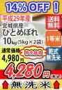 【特売価格にてご提供!】【乾式無洗米】【...