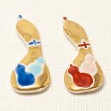 是(清水烧·京烧)葫芦型的一双筷子架。青赤六葫芦筷子架(2种组套)〔芳山炉〕[青赤六瓢 箸置き(2種セット)〔芳山窯〕]