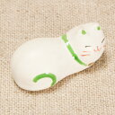 Cat chopstick rest (green )[ ])