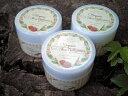 【シアバター3個セット】オーガニックシアバター100%(容量50g)×3個 未精製シアバター 保湿・