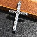 珠宝, 手表 - ホワイトゴールド クロス ペンダント 18金 18金ホワイトゴールド cross pendant k18WG WG