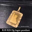 純金 ペンダント 18金 24金 2g リバティ 自由の女神