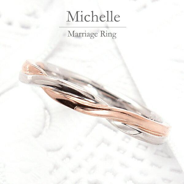 結婚指輪 マリッジリング プラチナ Pt900 ...の商品画像