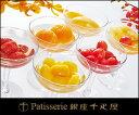 【銀座フルーツコンポート】一番美味しい時期のフルーツをアイスやヨーグルトとともに。【パティスリー銀座千疋屋】