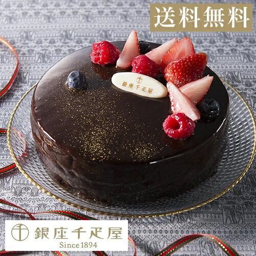 ケーキ お歳暮 クリスマス パティスリー銀座千疋...の商品画像
