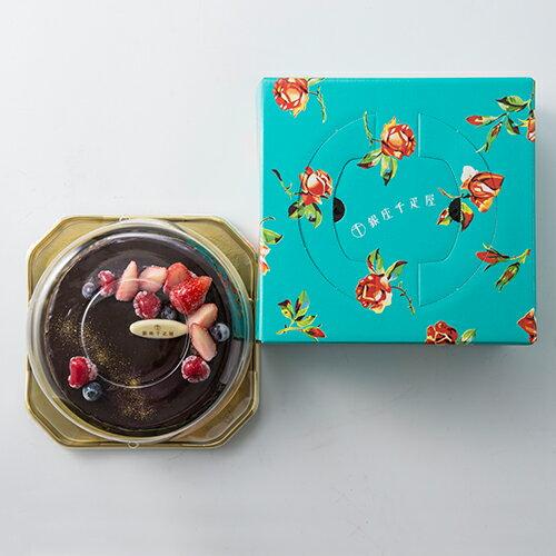 ケーキ お歳暮 クリスマス パティスリー銀座千...の紹介画像2