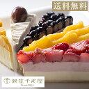 ポイント15倍 お中元 アイスクリーム パティスリー銀座千疋...