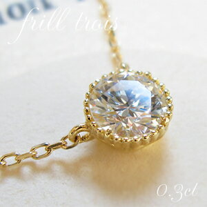 ダイヤモンド カラット ネックレス