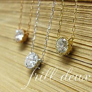 ダイヤモンド ネックレス お買い得