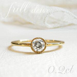 ダイヤモンド お買い得