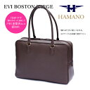 [Hamano leather crafts /HAMANO/ Hamano] is hamano [RCP] fs2gm [tomorrow easy _ Sunday business] [always without holiday tomorrow comfortable _] [bag / bag] [tomorrow easy _ Saturday business] エヴィボストンラージ [SS10P02dec12]