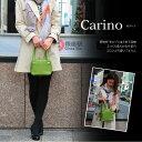Carino_01top