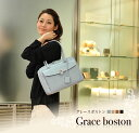[Hamano leather crafts /HAMANO/ Hamano] is hamano [RCP] fs2gm Grace Boston free shipping [SS10P02dec12] [tomorrow easy _ Sunday business] [always without holiday tomorrow comfortable _] [bag bag] [tomorrow easy _ Saturday business]