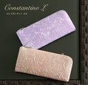 Constantino001