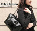[Hamano leather crafts /HAMANO/ Hamano] is fs2gm enamel Boston bag Seleb Boston [celebrity Boston] free shipping [tomorrow easy _ Saturday business] [SS10P02dec12] [RCP] [tomorrow easy _ Sunday business] [always without holiday tomorrow comfortable _]