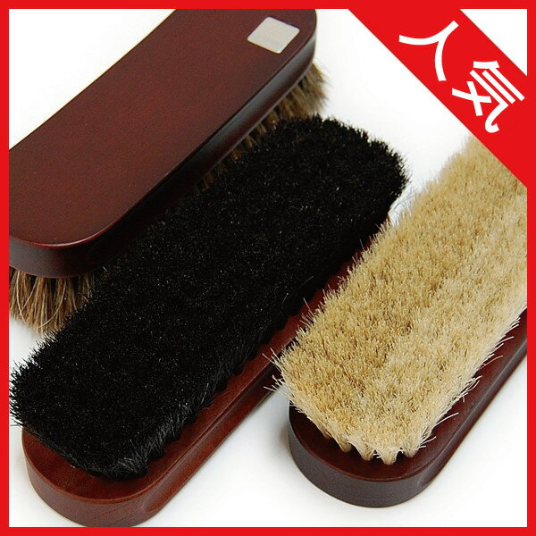 Collonil コロニル 靴ブラシ(靴磨き 馬毛ブラシ)