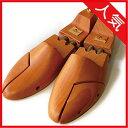 コルドヌリ・アングレーズ FA85S シューツリー(シューキーパー 木製 メンズ) コルドヌリアングレーズ